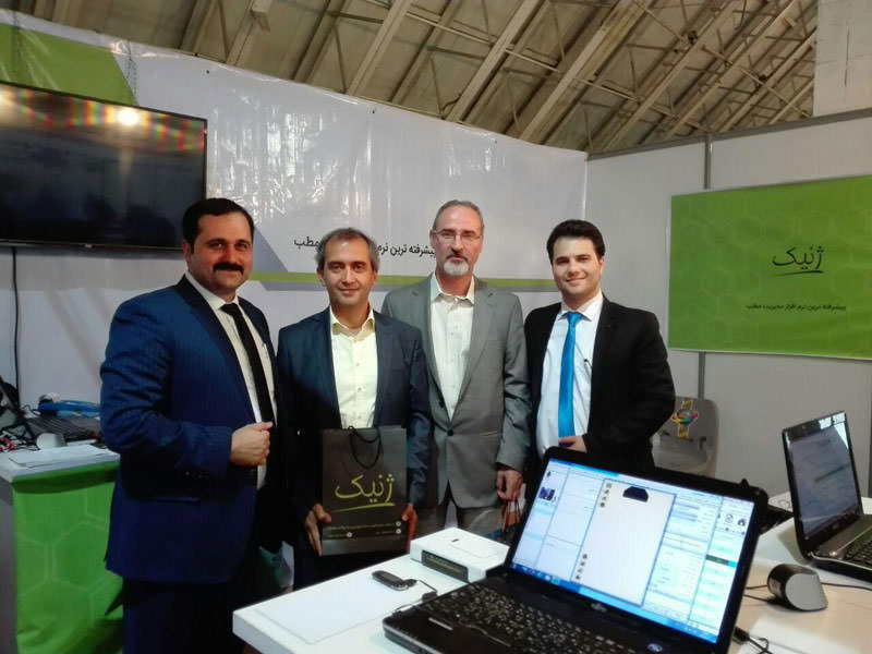 ex57 4 حضور گروه فناوری اطلاعات ژنیک در کنگره و  نمایشگاه اکسیدا 57
