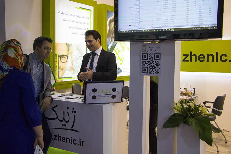 Excida58 1 گزارش حضور گروه فناوری اطلاعات ژنیک در کنگره و نمایشگاه اکسیدا ۵۸