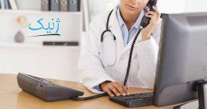 اهمیت رضایتمندی بیماران - نرم افزار مدیریت مطب و کلینیک ژنیک