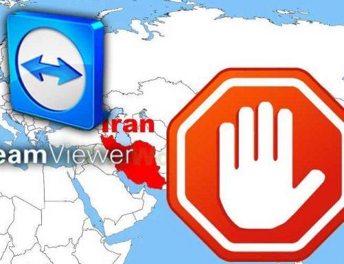 تحریم ایران توسط نرمافزار TeamViewer و تغییر نرمافزار پشتیبانی