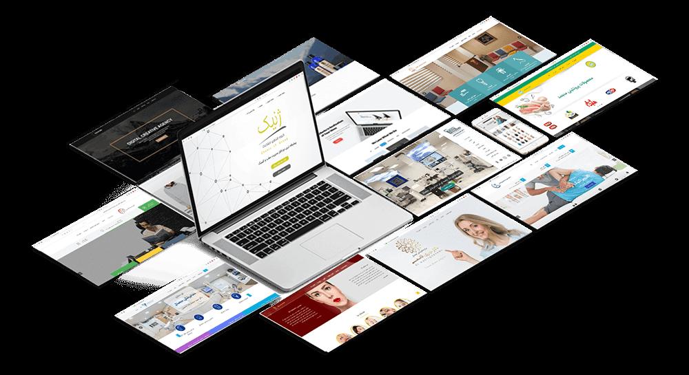 طراحی وب سایت پزشکی و دندانپزشکی
