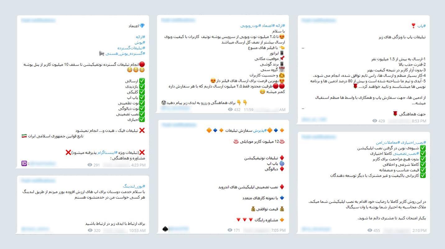 پخش بد افزار در شبکه های اجتماعی